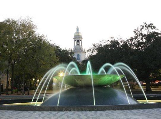5th Street Rosenbalm Fountain 2